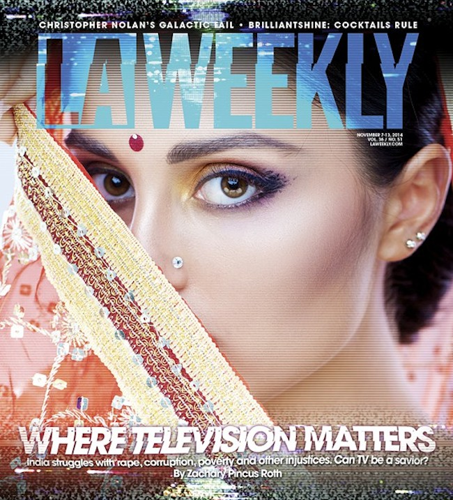 51-Cover-1